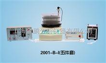 2001-B-I型自动液相色谱分离层析