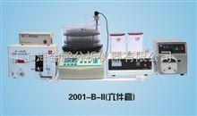 2001-B-II型自动液相色谱分离层析仪