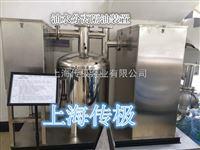 油水分离器轻油污水处理装置 油水分离器设备厂家