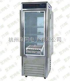 BS-2F恒温振荡培养箱
