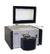 德国布鲁克BRUKER光谱仪Q2--宁波销售