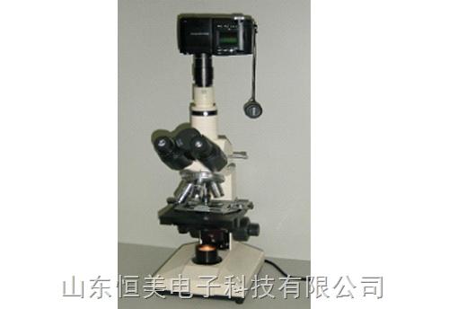 船载显微颗粒图像分析仪