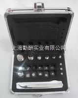 E2级无磁不锈钢 1mg-100g实验室砝码 工业标准砝码