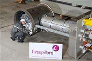 Pillard Feuerungen检测器