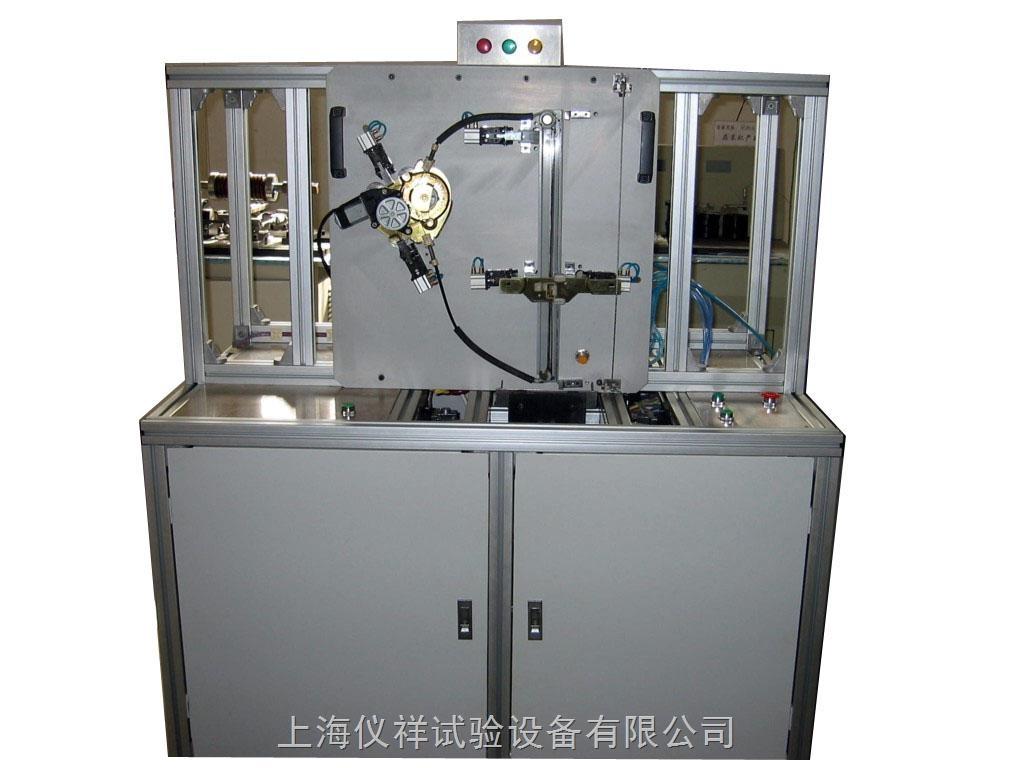 已获点击: 9 【产品简介】 玻璃升降器性能试验台用于电动玻璃升降