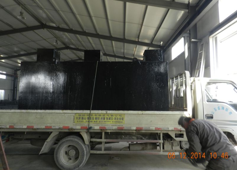 屠宰廢水處理設備