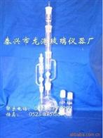 高硼硅化学反应装置器