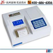 供应氨氮测定仪