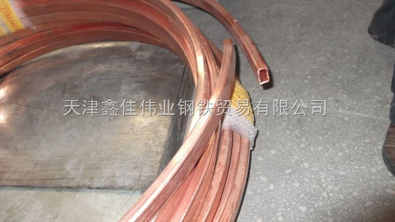 常州紫铜方管,矩形铜管价格,紫铜方管生产厂家