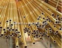 固原70-1冷凝器铜管,Hsn70-1B锡黄铜管价格