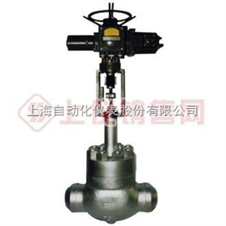 ZDL-21015AB电动单座调节阀