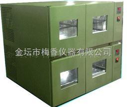组合式全温振荡培养箱实验用
