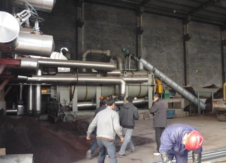 10吨/天防爆空心桨叶干燥机处理参数