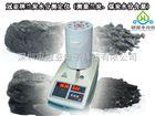 SFY系列青贮玉米水份测定仪,粗饲料水份快速测定仪(畅销款)