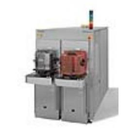 水平型大功率X射线荧光光谱分析