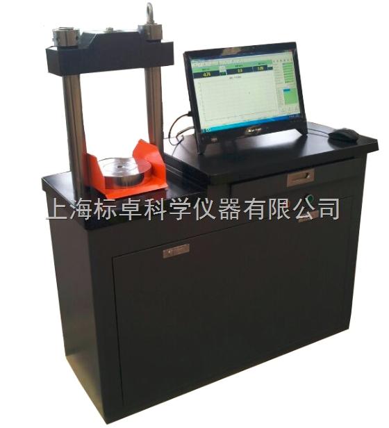 砖压力试验机