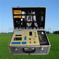 TY-D05多通道土壤肥料养分速测仪