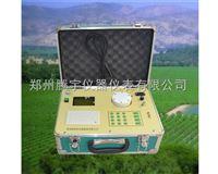 TY-D06多通道土壤肥料养分检测仪
