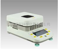 DSH-50-5水分测定仪DSH-50-5