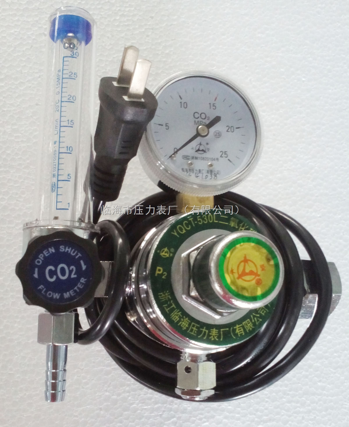 電加熱二氧化碳和记H88手机版