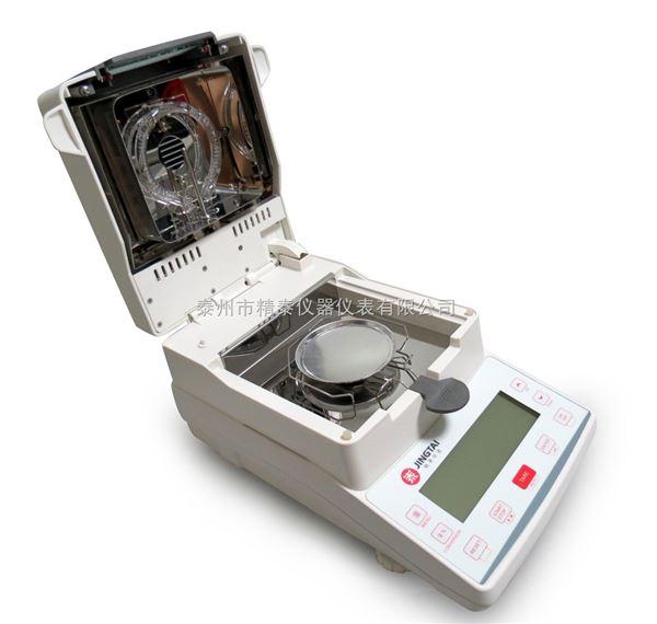 膨化硝铵水分快速测量仪
