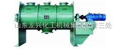 LDH-0.1-4多功能犁刀混合机