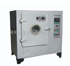 洁净烘箱XR02A-1