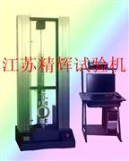 塑料拉力机,塑料电子拉力机,塑料拉力试验机