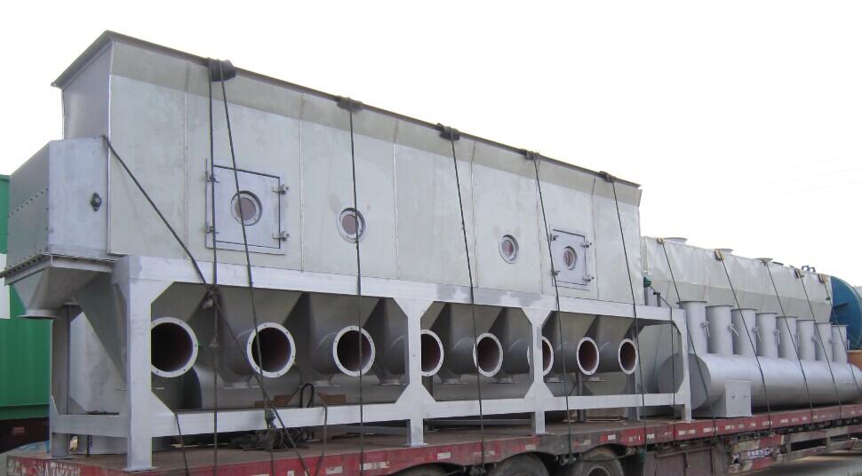 中药液低温真空带式干燥器