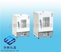 GX30B熱空氣消毒箱(干熱滅菌箱、遠紅外干燥箱)