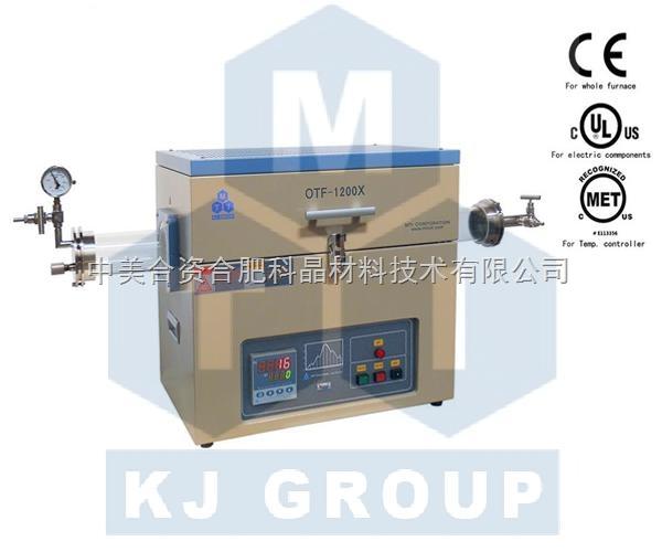 1200℃双温区管式炉--OTF-1200X-80-II