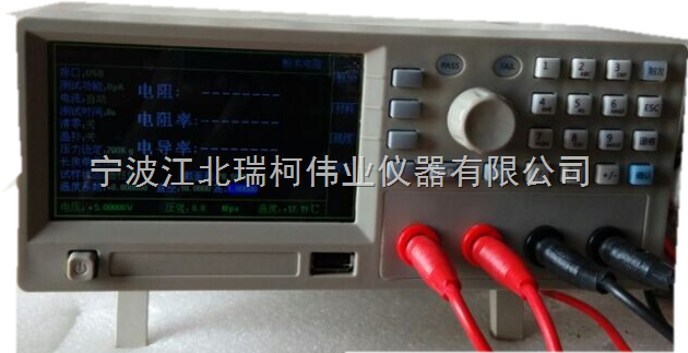导体粉末电阻率测试仪,粉体电阻测试仪