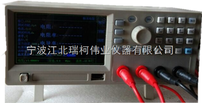 四探針方塊電阻測試儀