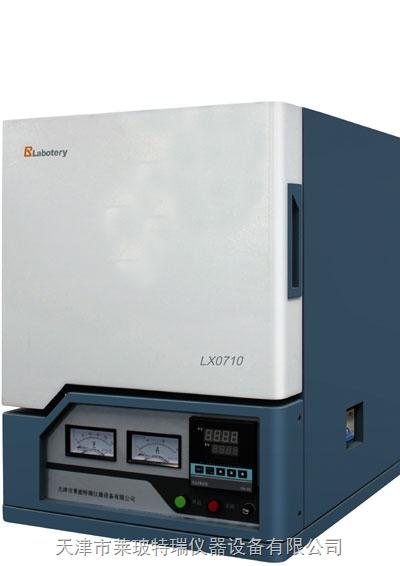 LX0211-箱式高温电阻炉LX0211