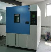 北京大型可程式高低温箱