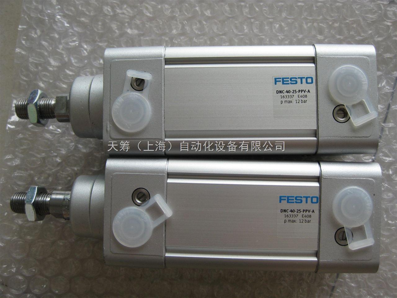 FESTO气缸代售DNC-40-25-PPV-A