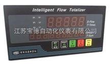 BDE-XMJA-9000A智能流量批量控制仪-产品展示