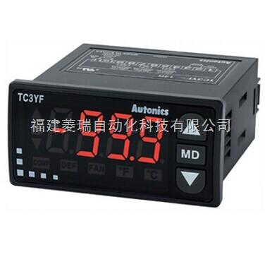 Aotonics制冷/除霜温度控制器