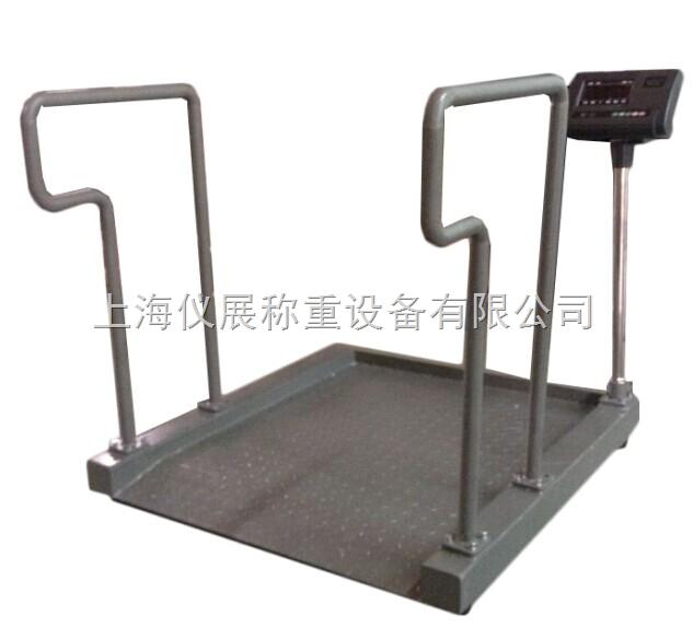 不锈钢轮椅电子称现货供应
