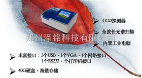 FX-6QB8通道食品添加剂及违禁化学品快速检测仪