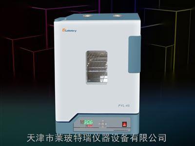 PYL-230恒温培养箱PYL-230