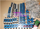 4WRKE16E200L-32/6EG2力士乐4WRKE16E200L-32/6EG24ETK31/A1D3M比例阀