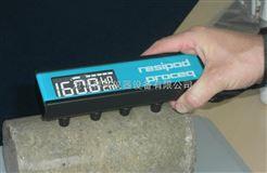 Resipod型混凝土电阻率测试仪
