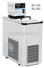 恒温水浴循环槽HX-101/HX-205/HX-105