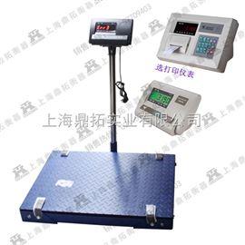 TCS60kg计重台秤-打印不干胶电子台秤现货