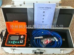 CX-901E型基坑测斜仪