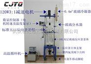 河北省玻璃反应釜厂家,河北1L-100L玻璃反应釜供应