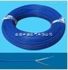 耐高温补偿电缆线