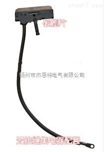 无接缝供电导轨集电器碳刷,E403-30A刷片