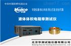 HEST300液體體積電阻率試驗儀